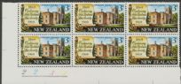 SG 894 3c Centenary of New Zealand Law Society plate block of 6 (NF1/173)